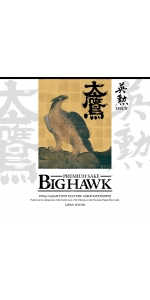 Sake Eikun Junmai Ginjo Big Hawk (300ml)