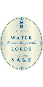 Sake Eikun Junmai Ginjo Water Lords (300ml)