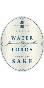 Sake Eikun Junmai Ginjo Water Lords (720ml)