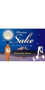 Sake Gassan Junmai Ginjo Mountain Moon (720ml)