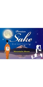 Sake Gassan Junmai Ginjo Mountain Moon (300ml)