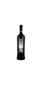 Romariz Late Bottle Vintage Port 2011